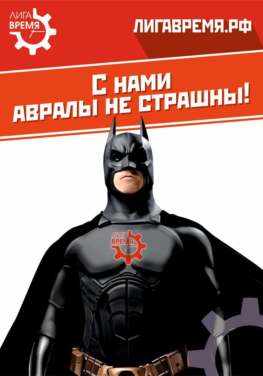 Приглашаем вас на двенадцатую встречу ТМ-клуба «Каспий» на тему: «Аврал, цейтнот, форс-мажор: что делать?».